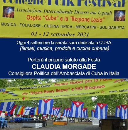 14° EDIZIONE COLLEGNO FOLK FESTIVAL 2021 – FESTA DEI POPOLI – OGGI, 4 SETTEMBRE LA SERATA SARA' DEDICATA A CUBA!